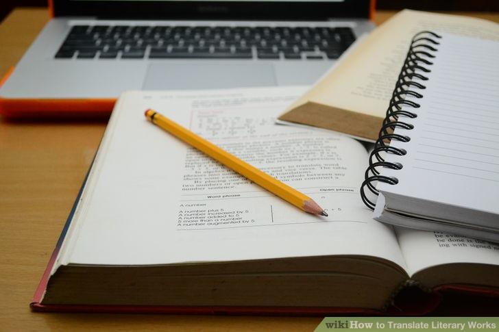 ترجمه تخصصی کتاب ، ترجمه تخصصی کتب دانشگاهی ، ترجمه تخصصی کتب ادبی
